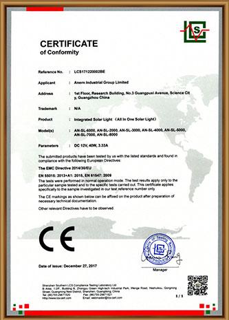 认证4.jpg