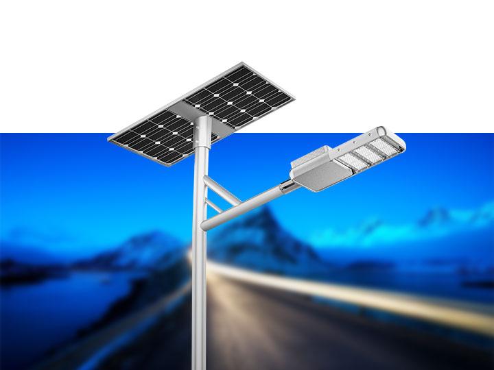 Solar Street Light (SSL-I)